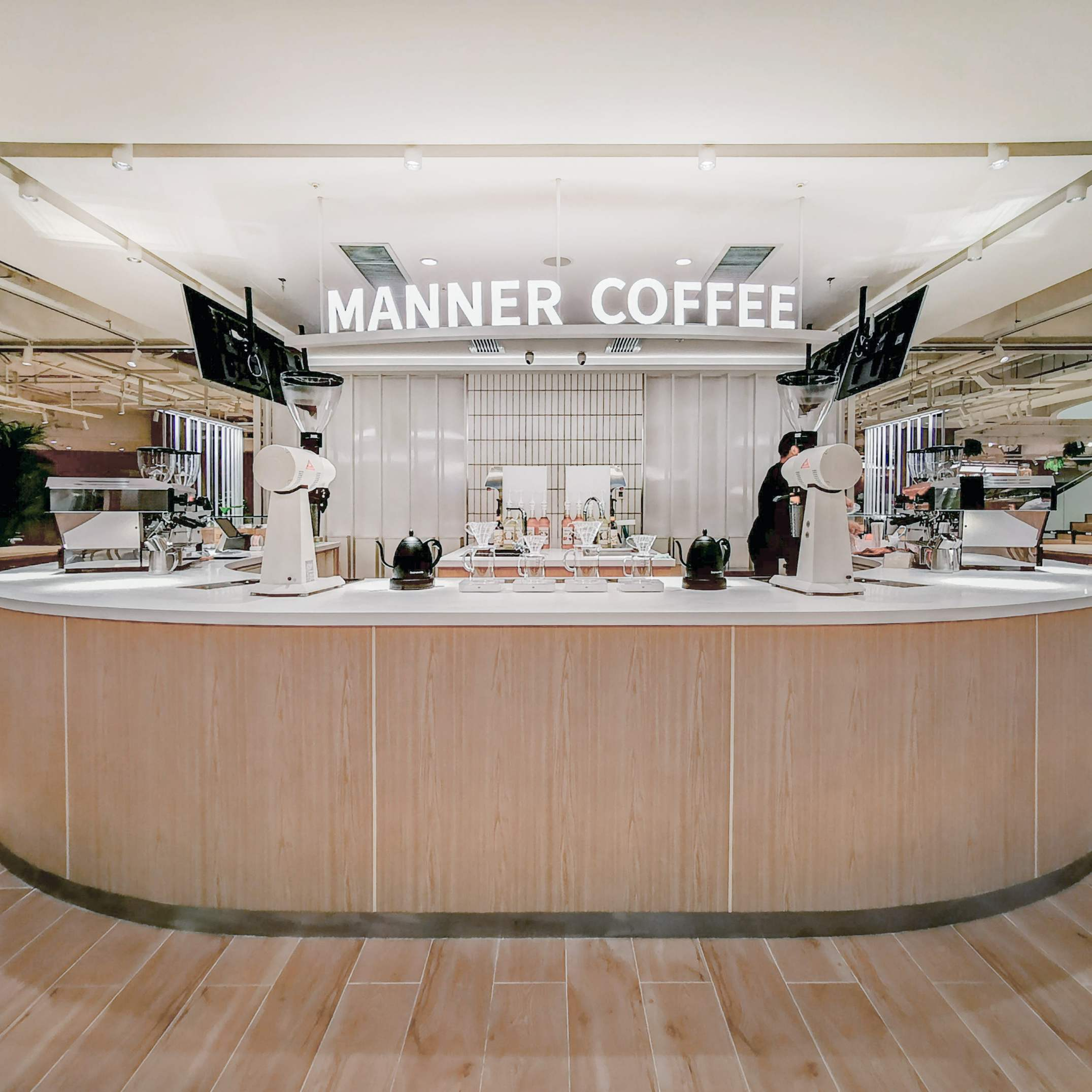 MANNER COFFEE—唯一官网